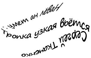 httpvgommerstadtnarodru2014_zapolnitkhokku-tropkajpg